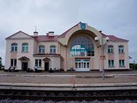 Железнодорожный вокзал Семеновка