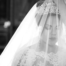 Wedding photographer Evgeniy Ermakovich (Evgeny). Photo of 08.05.2018