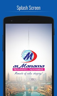 Al Manama Offers- screenshot thumbnail