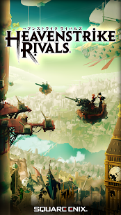 HEAVENSTRIKE RIVALS - TCG PVP! Screenshot 11