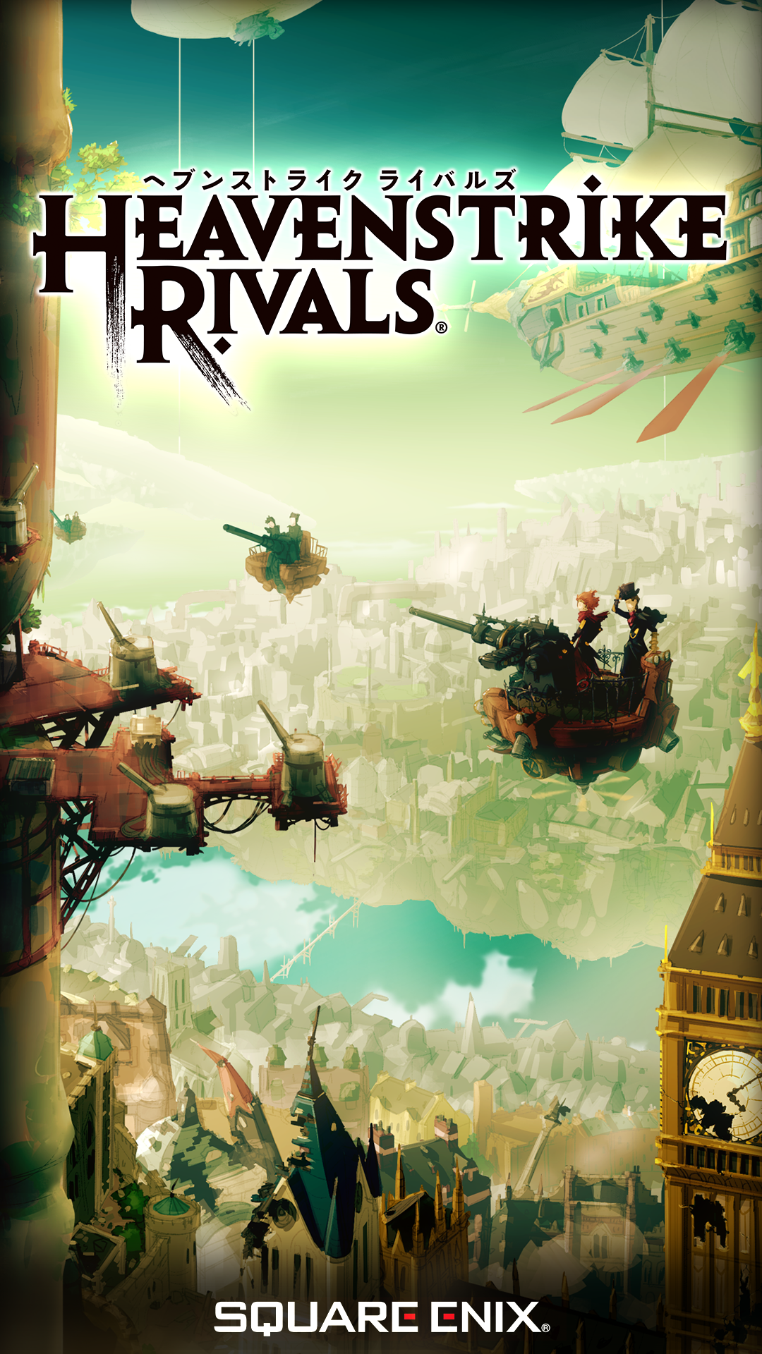 HEAVENSTRIKE RIVALS - TCG PVP! screenshot #11