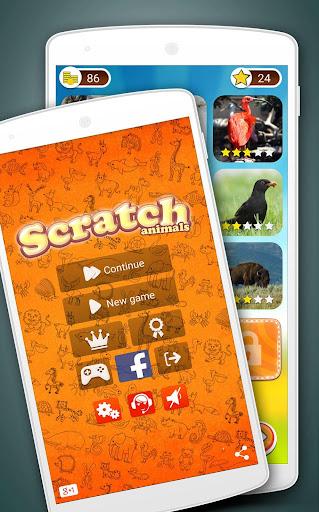 Scratch Game: Animals Quiz 2.2 screenshots 1