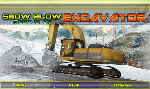 雪かき救助OP:掘削機