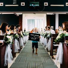 Wedding photographer Khoi Le (khoilephotograp). Photo of 22.11.2016