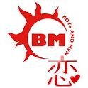 ボイメン☆恋~ようこそボイメンハウスへ~ icon