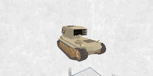 Metal Storm Tank