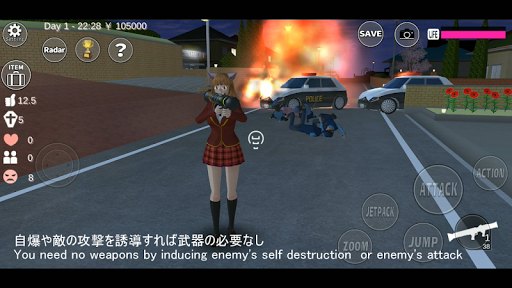 SAKURA School Simulator apkmr screenshots 7