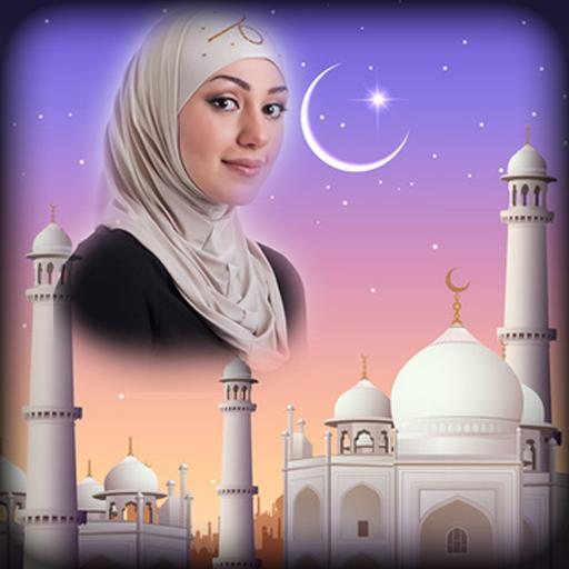 Ramadan Photo Frame New 2017