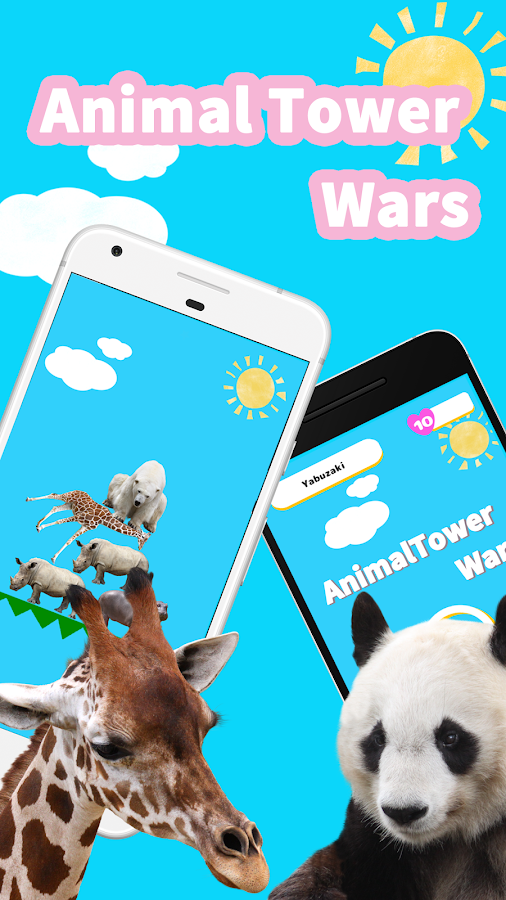 AnimalTower Wars- screenshot