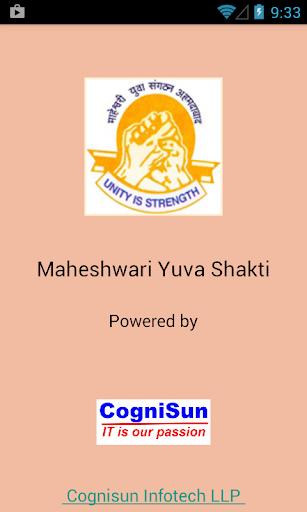 Maheshwari Yuva Portal