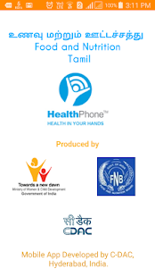 FNB Tamil HealthPhone- screenshot thumbnail
