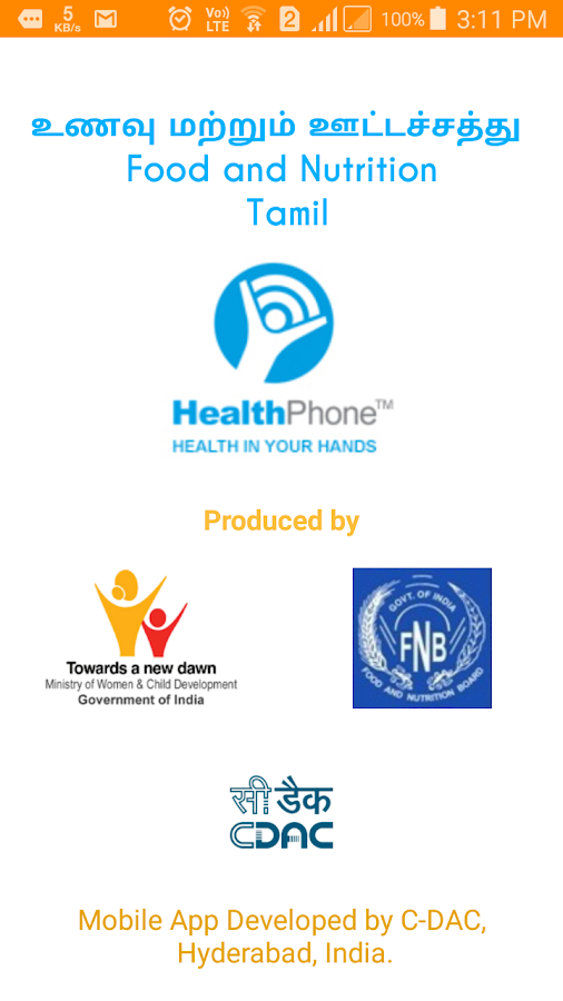 FNB Tamil HealthPhone- screenshot