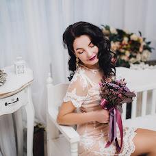 Wedding photographer Darya Sitnikova (DaryaSitnikova). Photo of 05.01.2017