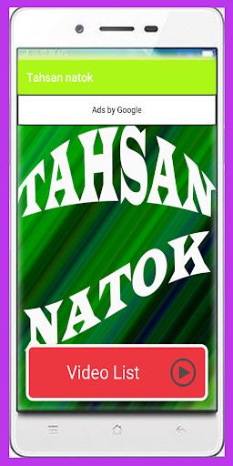 Download Tahsan natok Google Play softwares - aPjYkP4CWKa9