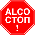 Alco Calculator Calendar icon