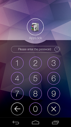 AppLock Theme Cube screenshot 1