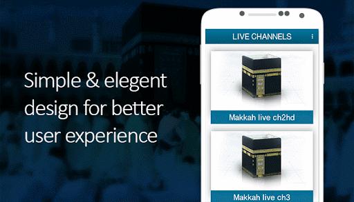 Makkah & Madina Live Streaming 1.3 screenshots 9