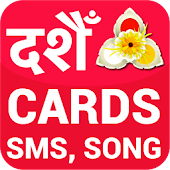 Dashain Tihar Song  Sms Photos