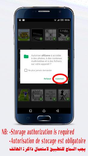 Games Offline - Free 3.7.0 screenshots 1