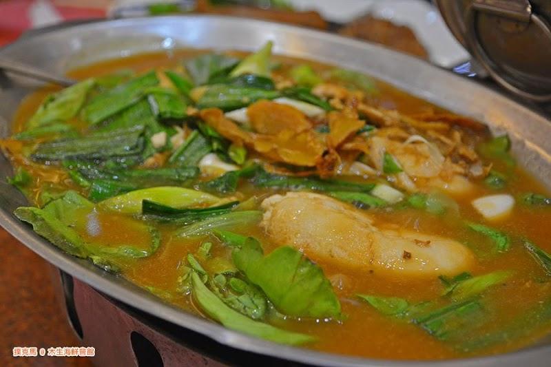 木生海鮮會館炒烏魚膘