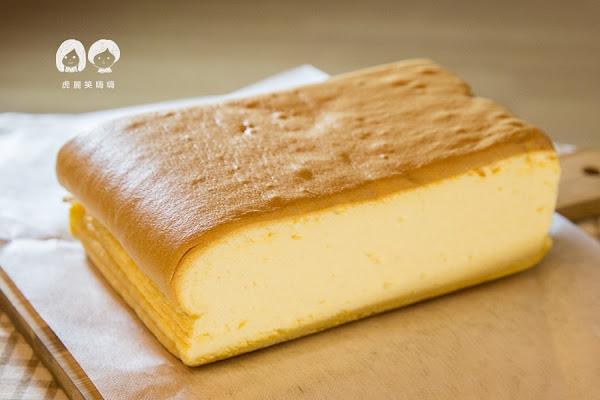 風和家Say Cheese Cake