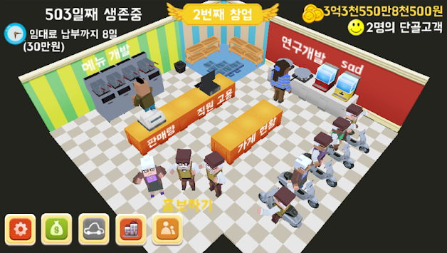 Chicken retirement home apk screenshot