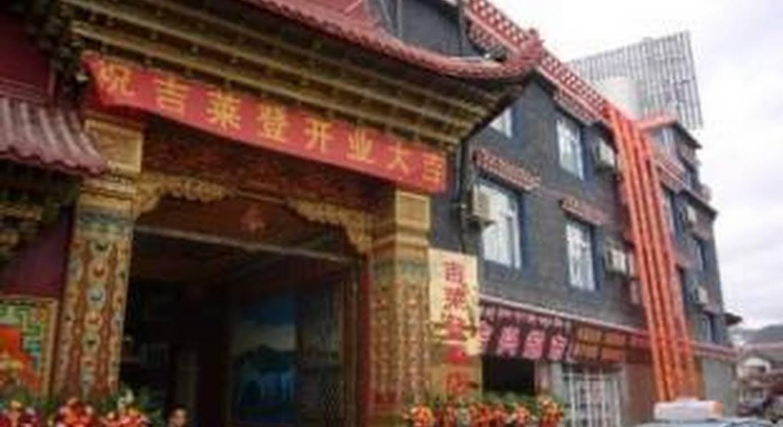 Shangri-La Jilaideng Gucheng Hotel