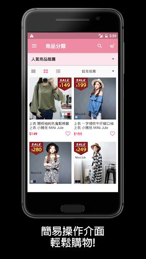 玩免費購物APP|下載小豬兒MiniJule流行女裝 app不用錢|硬是要APP