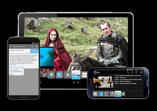 SPB TV - Free Online TV  screenshots 11