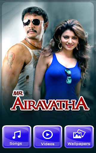 Mr.Airavatha Movie Songs