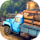 Cargo Truck Driver - Truck Driving Simulator