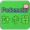 Pedometer-NFC