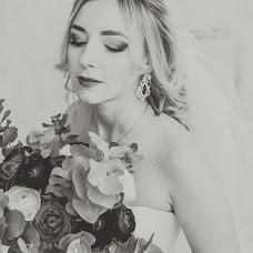 Wedding photographer Ekaterina Alduschenkova (KatyKatharina). Photo of 24.11.2016