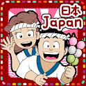 Japan Food Adventure icon