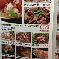 吳記麻辣火鍋