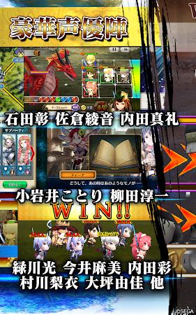 チェインクロニクル'本格シナリオRPG/チェンクロ' 2.7.4 screenshot 549738