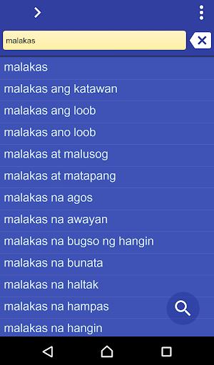 菲律賓文 - 中文 繁體 字典