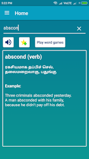 English to tamil dictionary apps on google play screenshot image solutioingenieria Gallery