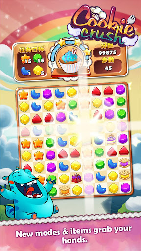 Cookie Crush - Cookie Jam 2