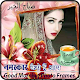 Good Morning wishes Photo Frames (app)