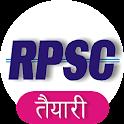 RPSC RAS RAJASTHAN GK Taiyari icon