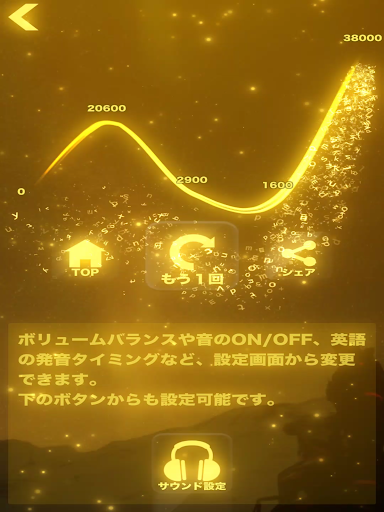HAMARU2 TOEIC screenshot 21