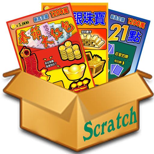 Scratch Lottery (game)