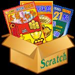 Scratch Lottery 3.8