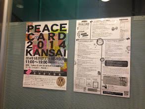 Photo: ポスター貼ってくださったお店 ビストロ中華へいぞう