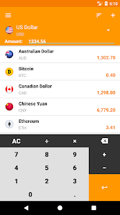 My Currency - Currency Converter- screenshot thumbnail
