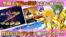 聖闘士星矢 ギャラクシー スピリッツ【本格ARPG】のおすすめ画像3
