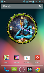 Shiva Clock screenshot 1