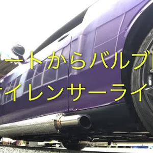 チャレンジャー  2013 SRT8 YELLOWJACKETのカスタム事例画像 yellowjacket🐝さんの2020年10月02日22:44の投稿