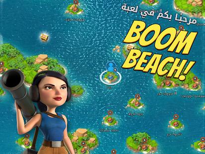 Boom Beach Mod